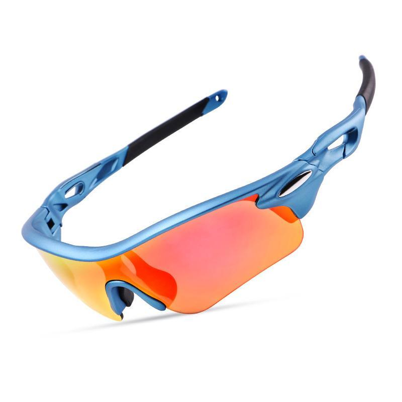 Polarized Multi-Lens Cycling Glasses -80% OFF TODAY