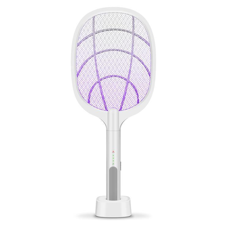 FLASH™  electric mosquito swatter ➕ mosquito killer lamp (2 in 1)