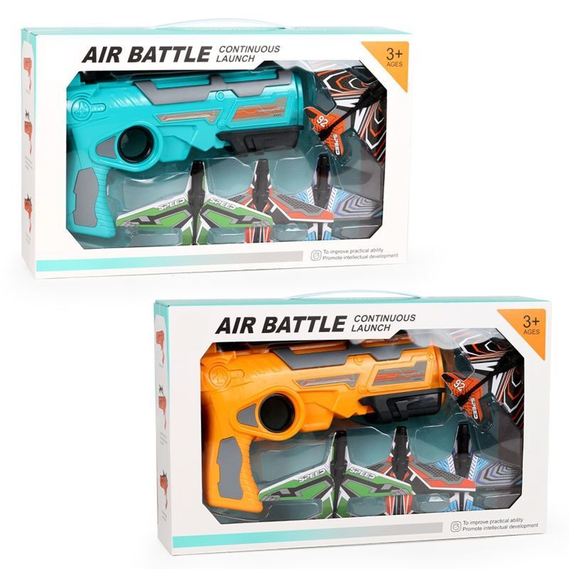 (Summer Hot Sale-50% OFF) 2021 New Hot Toy-Catapult plane【The best gift for children】