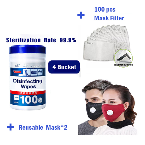 100 wipes/Bottle Sterile Disinfecting Wipes Imported from Japan