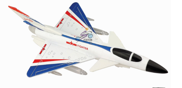 Last Day 80%OFF-🔥Hot Sale🔥RC Remote control aircraft