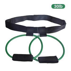 Booty Belt Resistance Band - Buy 2 Free Shipping