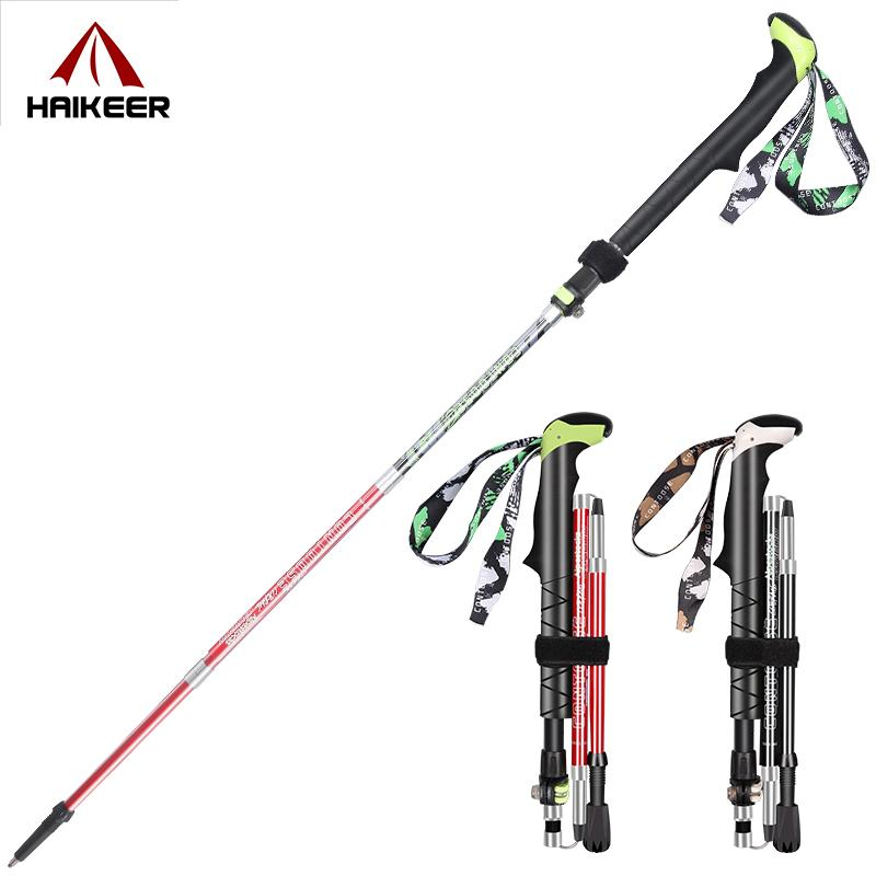 Highly cost effective Carbon folding trekking pole Wholesale carbon fiber trekking poles