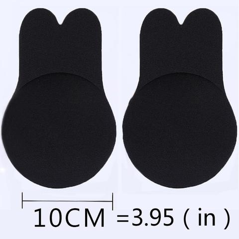 AHOME7 - (50% OFF) Rabbit Lift Up Invisible Bra Tape