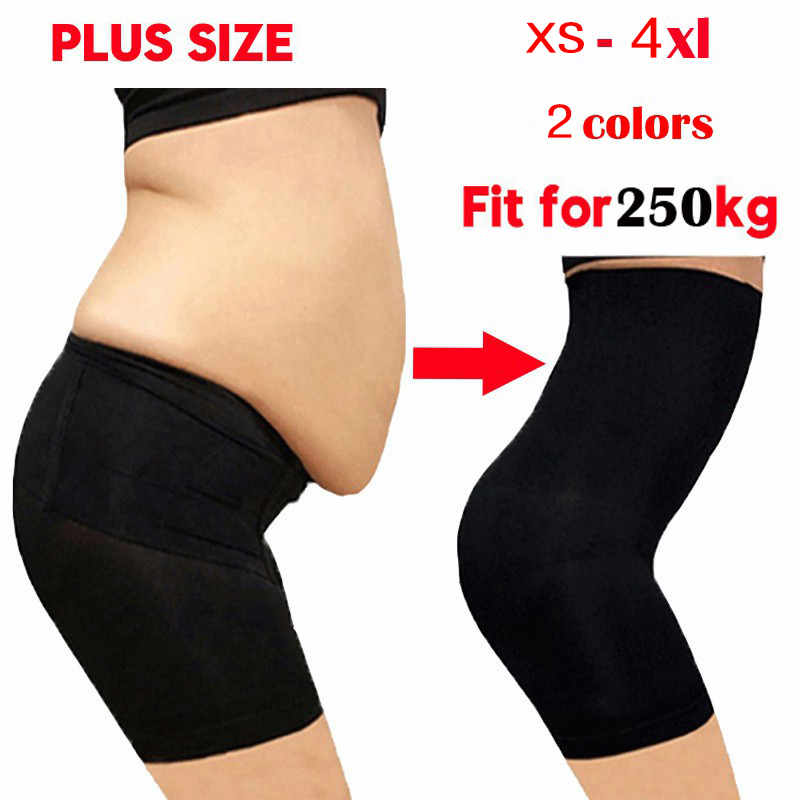 ✨2021 latest design Hip-lifting and abdomen corset one-piece slimming Shaping Pants💅
