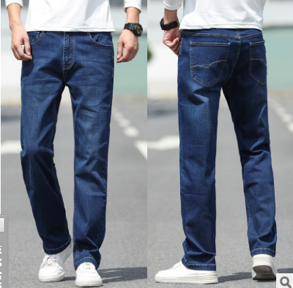 Autumn and winter new business straight jeans men