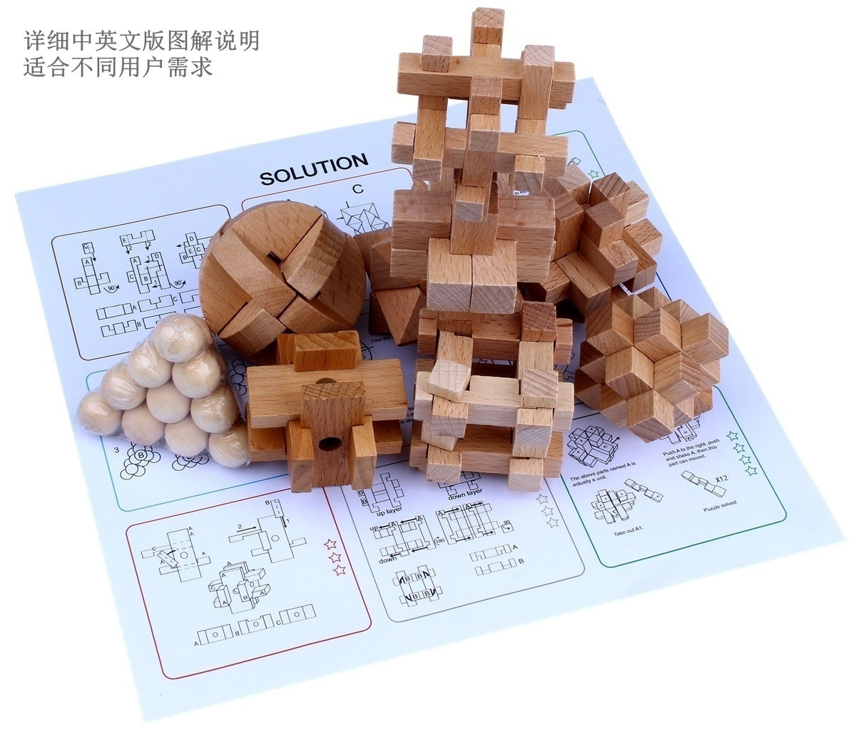 9Pcs/set Chinese Kong Ming Lock Puzzle Toys Lock Set for Children Development and Education