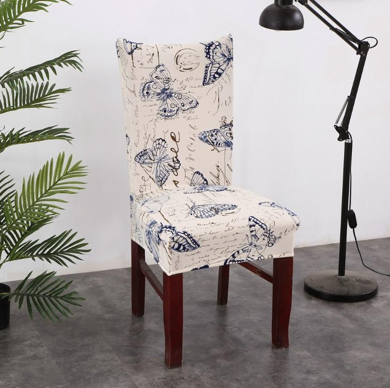 【BUY MORE SAVE MORE】Multi-color Spandex Chair Cover