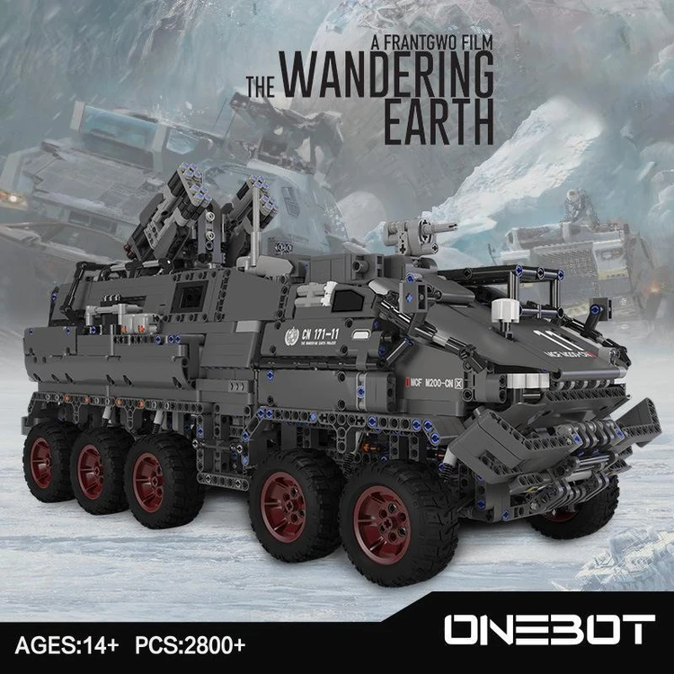 WANDERING EARTH BUILDING BLOCK ASSEMBLY TRANSPORTER