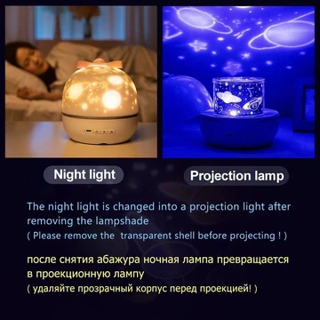 LED 360 degree rotating projection lamp