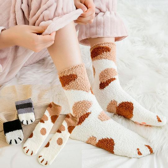 Cat Paw Indoor Socks ( Limited Edition)