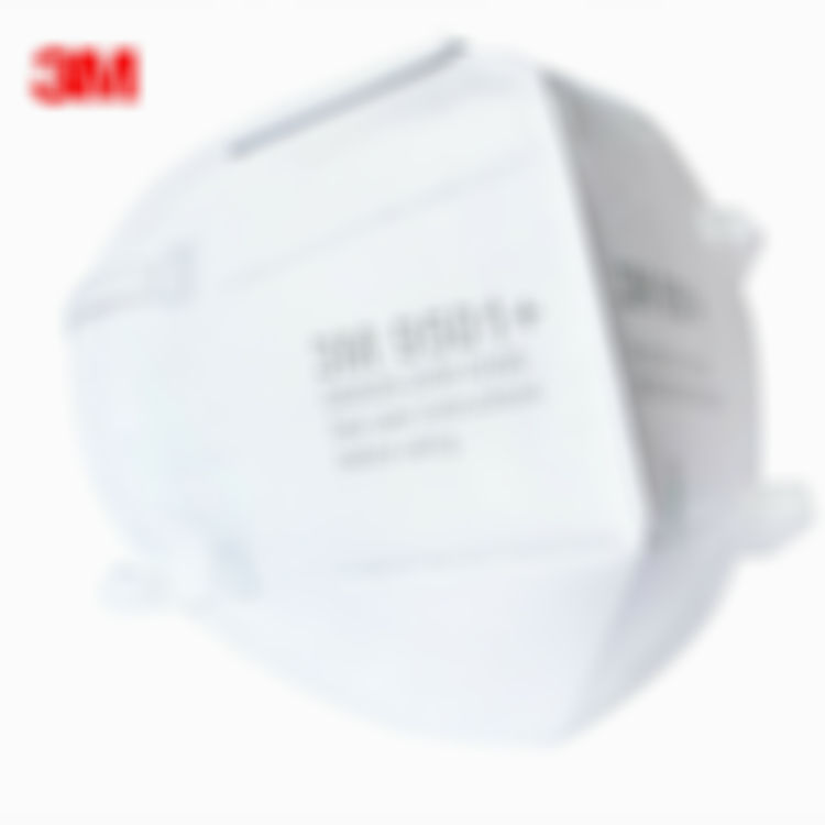3M KN95 Masks |  9501+ Particulate Respirator Nose clip Face Masks 【Limited Supply】