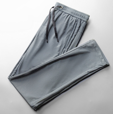 Breathable Ice Silk Fitness Running Stretch Pant