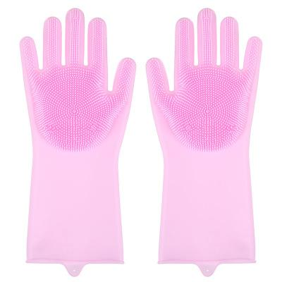 【🌈SUMMER DISCOUNT 50%OFF🌈】SILICONE DISH WASHING GLOVES