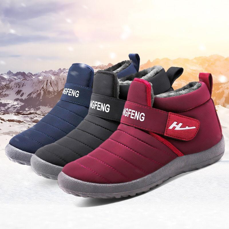 Women's new snow boots cotton shoes non-slip boots waterproof warm boots