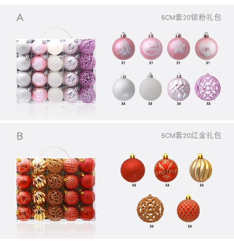 Snowball Pink Christmas Ball For DIY(Gift Pack)