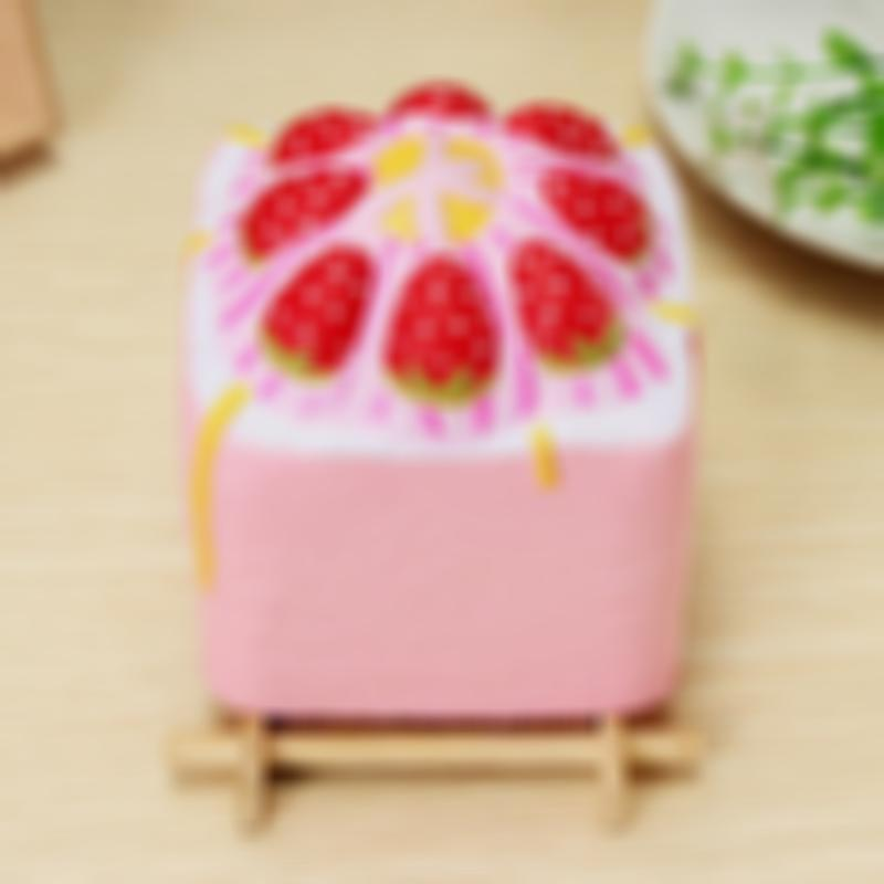 Strawberry Cup Cake Cube Licensed Slow Rising With Packaging