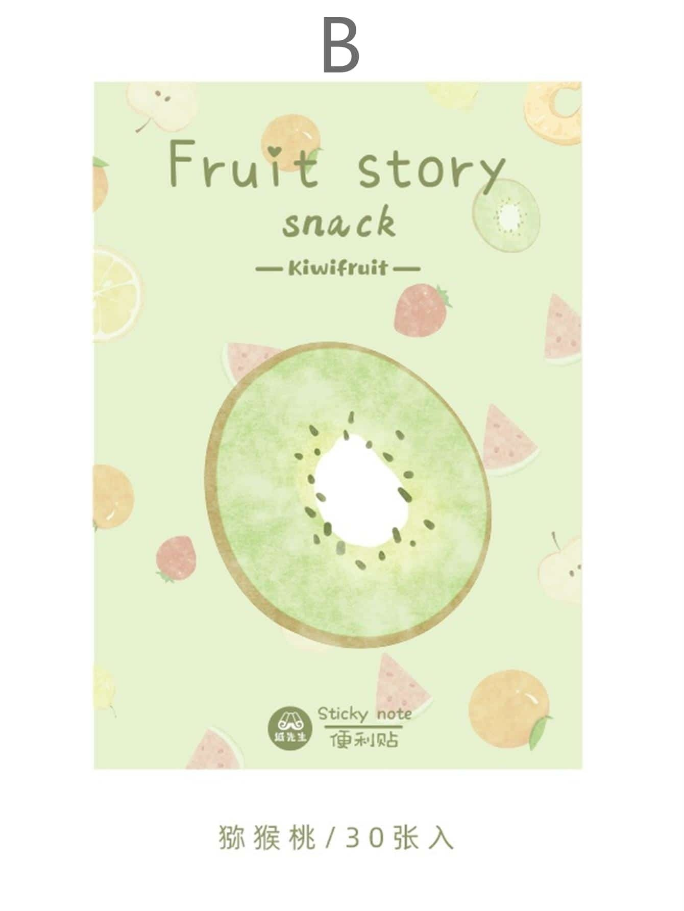 Fruit Print Sticky Note 30pcs