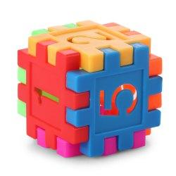 Building Blocks Set with Arabic Figure Intelligence Toy for Kids 100PCS -