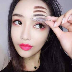 (BUY 2 FREE SHIPPING)Eyebrow Stamp Seal Auxiliary Tool