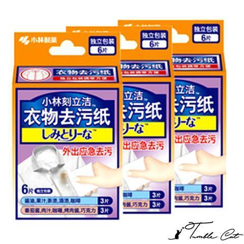 6-Pack Magical Portable Instant Clothes Stain Remover Wipes From Japan