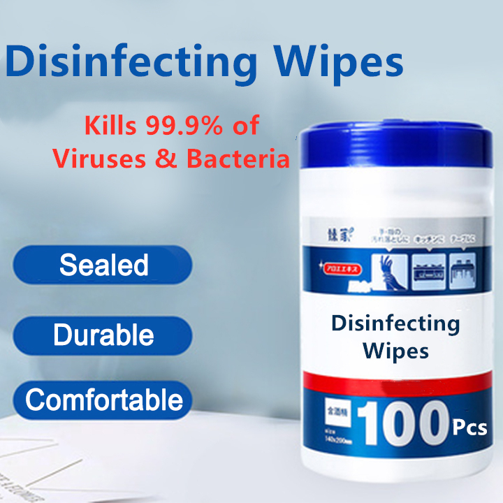 [Onepich® Official U.S. Authorized Store]100 Pcs/Bottle Disposable Disinfecting Wipes, Bleach Free Disinfectant Wipes