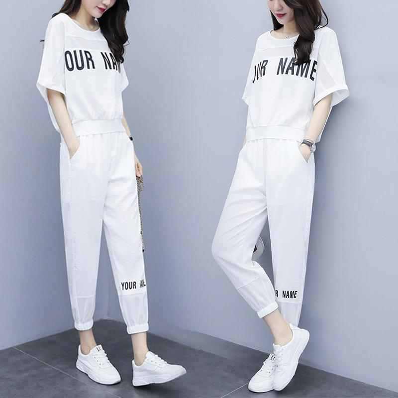 Korean fashionable leisure-style two-piece suit
