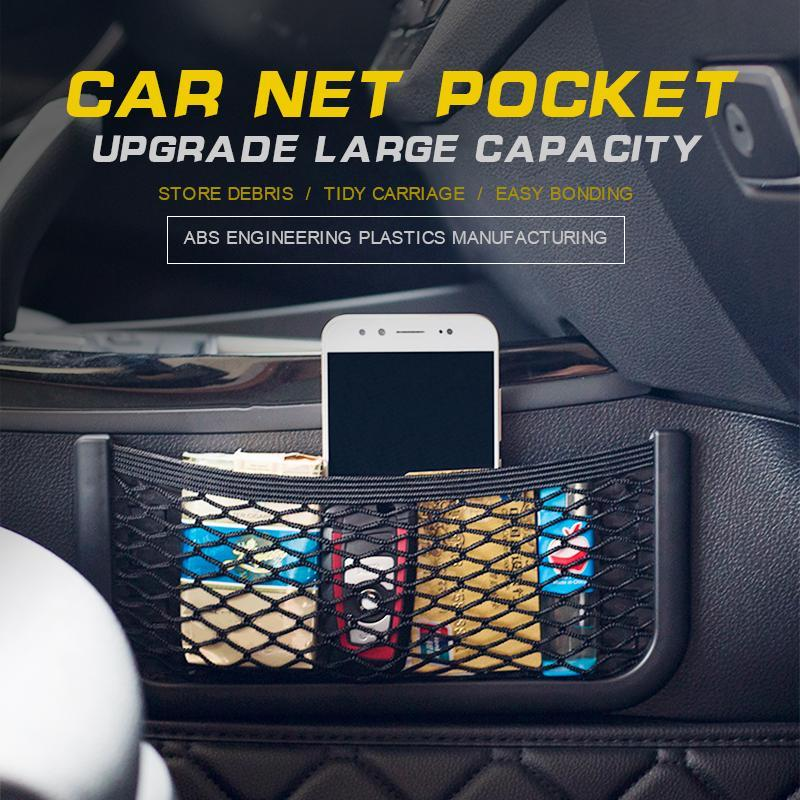 Car Net Pocket-50%OFF