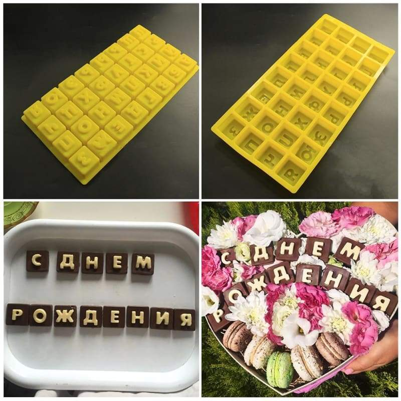 Mold DIY pudding alphabet russian silicone cake tools letter food grade with pattern