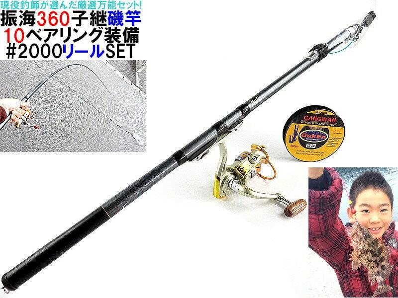 With #2000 reel set 100m line of the lightweight carbon beach pole