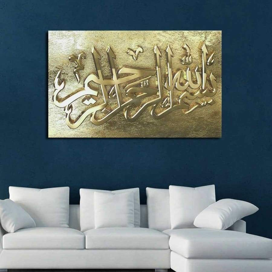 Golden Bismillah Islamic Arabic Calligraphy Canvas Wall Print Paint Art Decor
