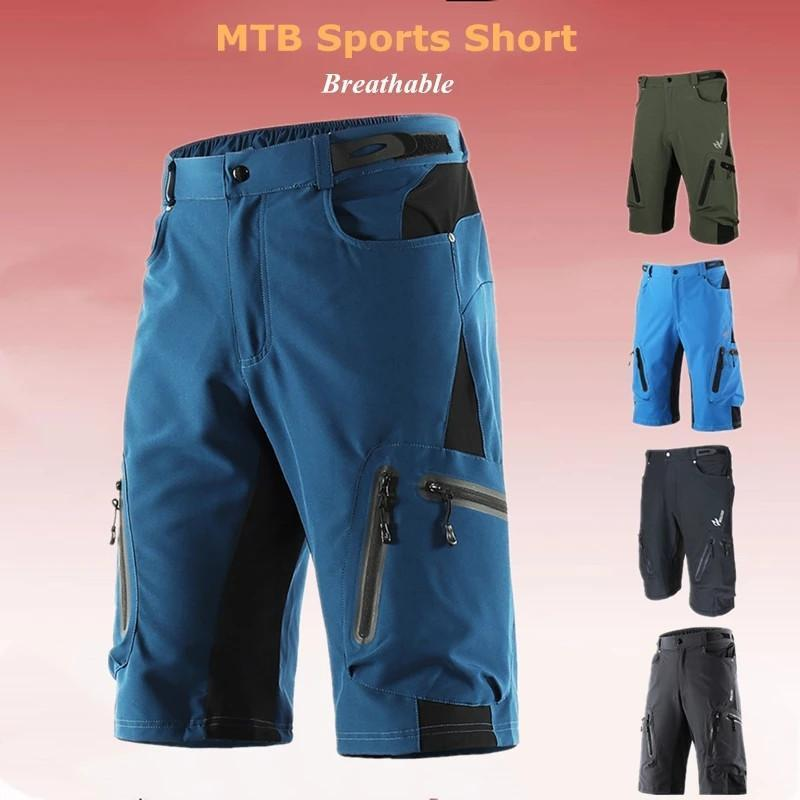 (BUY TWO FREE SHIPPING&BUY 3 GET 1 FREE) Baggy Cycling Shorts Outdoor Sports Pants