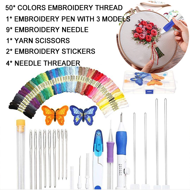 (50% OFF Today)Embroidery Stitching Punch Needles (177 Pcs)