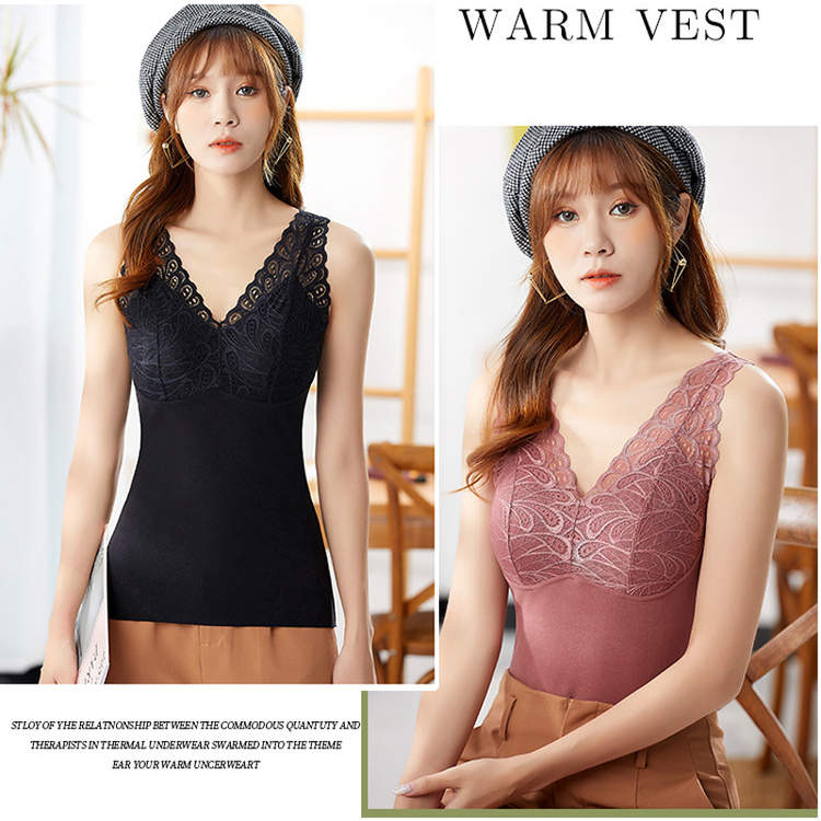 Ladies lace warm stretch vest