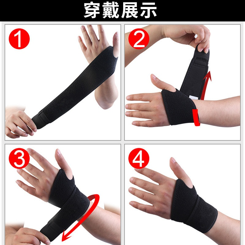 2Colors Unisex New Wrist Guard Band Brace Support Carpal Tunnel Sprains Strain Gym Strap