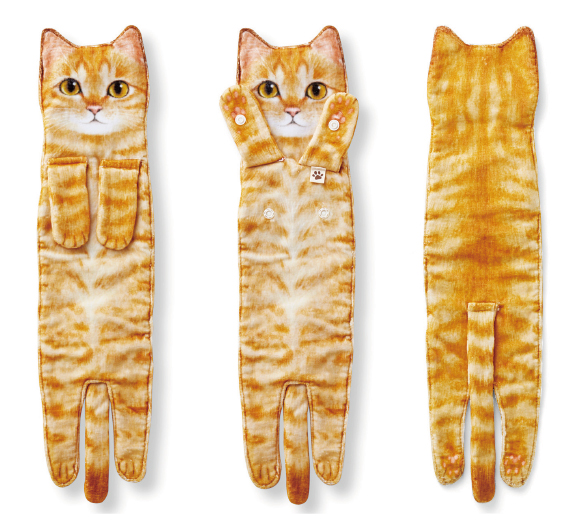Stretch cat towel-Buy 2 Free Shipping