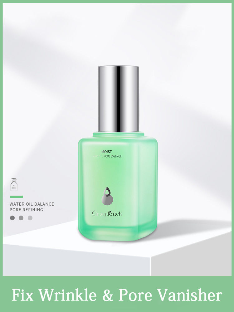 🎁Buy more save more - Greenlouch Pore Corset Serum