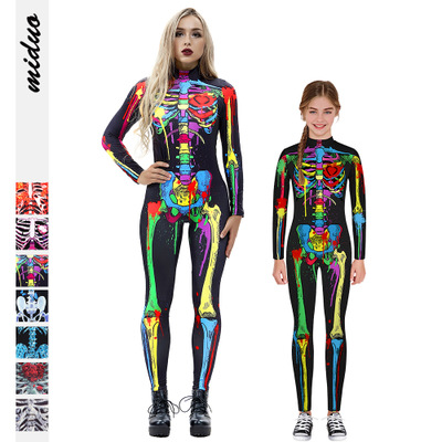 Halloween Costume Womens, Skeleton Costume, Cosplay Costume