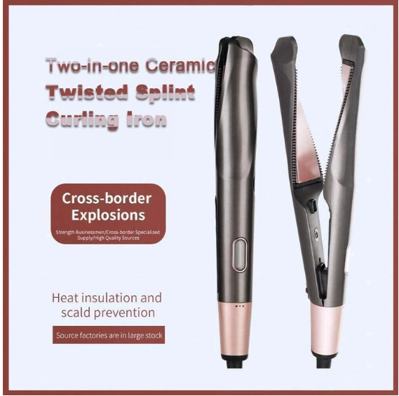 【LAST DAY PROMOTION 80% OFF+FREE SHIPPING】2 IN 1 TWIST STRAIGHTENING CURLING IRON