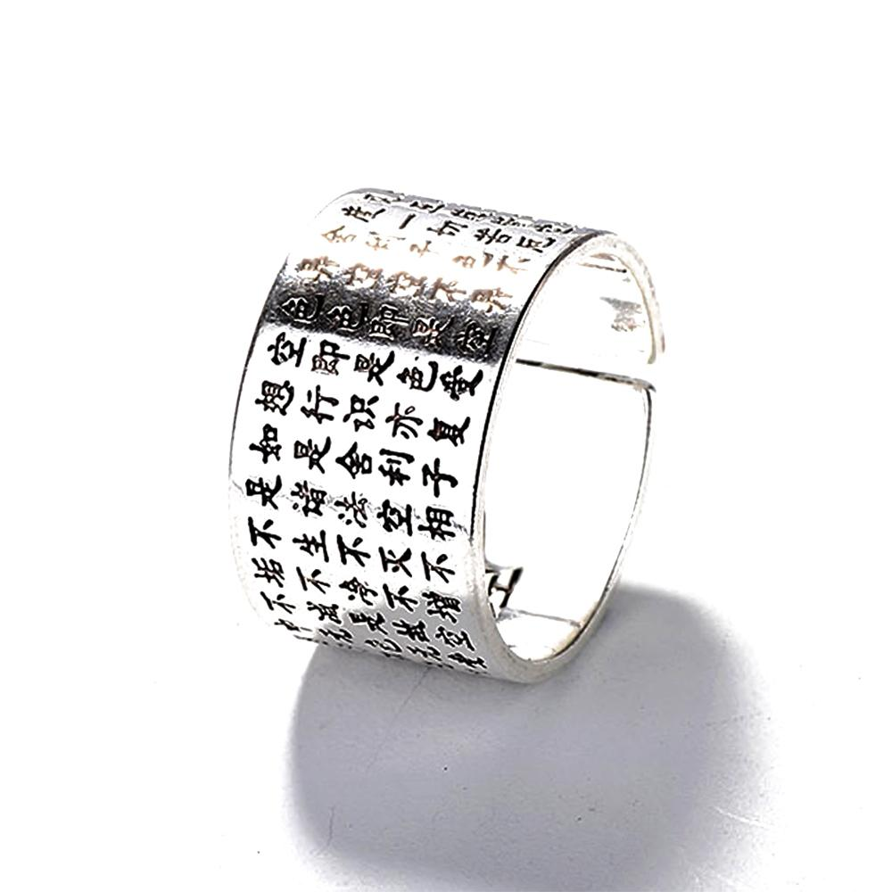 Buddhist's Wealth & Protection Amulet Scripture Open Ring