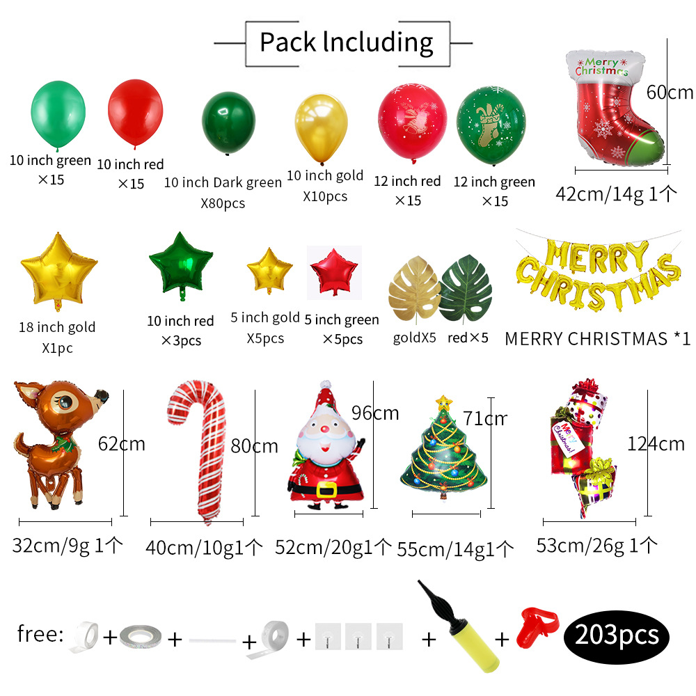 Christmas decorations Christmas gift decoration scene Christmas party balloons