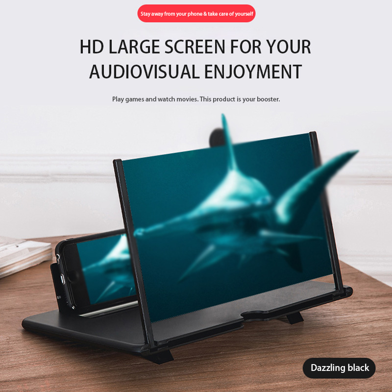 12 inch High Definition Mobile Phone Screen Amplifier