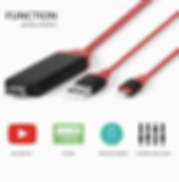 Moblie Phone Screen To TV Cable