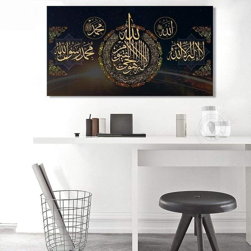 Home Decor 1 Piece Muslim Islamic Calligraphy Pictures Modern Art Posters and Prints Wall Art Canvas Painting for Living Room Gifts No Frame