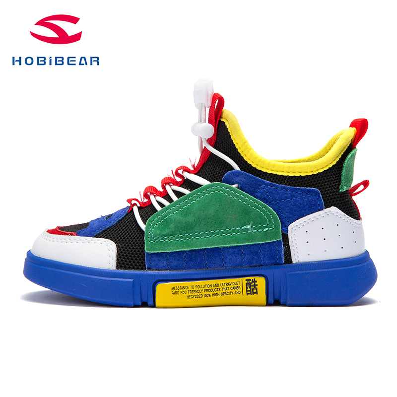 HOBIBEAR Baby Boys Sneakers Mini Melissa Shoes Coloured Antiskid Breathable Leather Outdoors Kids Shoes AS3906