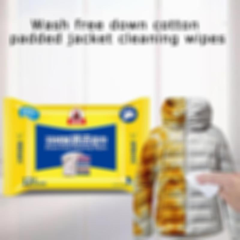 AHOME7 - 12Pcs/pack Down Jacket Disposable Wipes Wash Your Down Jacket Cleansing Wipes