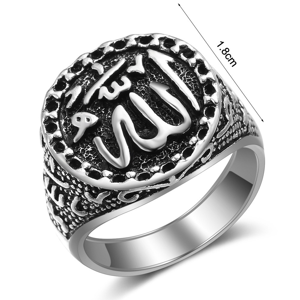 925 Sterling Silver 18K Gold Muslim Islamic Allah Round Charm Rings Gift
