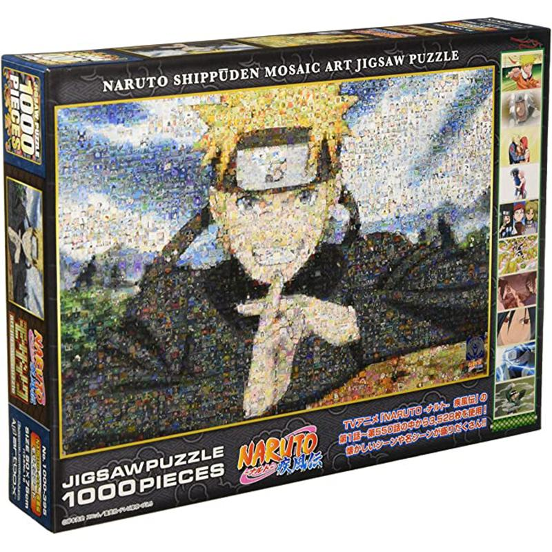 Naruto Surprise Box