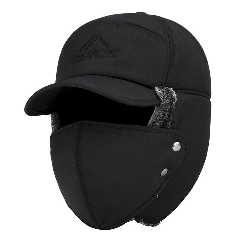 Outdoor cycling cold-proof ear cap
