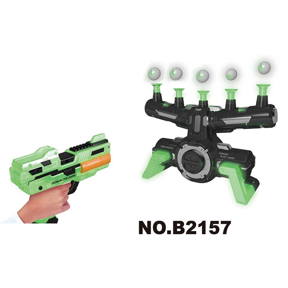 (Last Day Promotion 60% Off)-Floating Ball Shooting Game